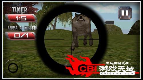 动物狩猎任务图0