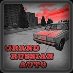 大俄罗斯汽车