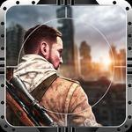城市狙击手射击者3D