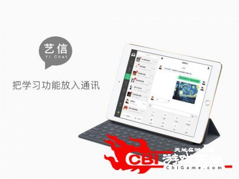 小泽教育云教育图1