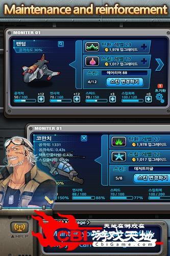 超时空战斗机图4