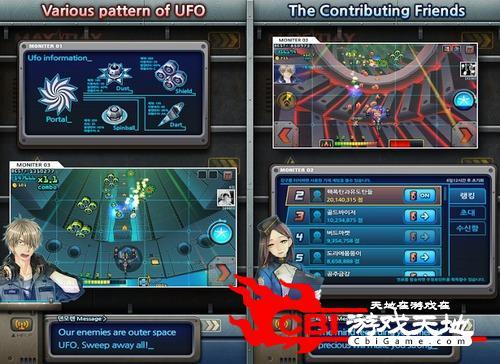 超时空战斗机图1
