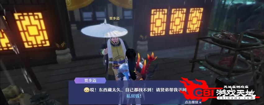 梦幻新诛仙:青云精英远程攻击强度