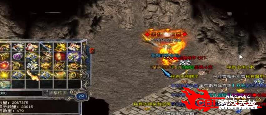 传奇世界:圣魔头盔的必杀技